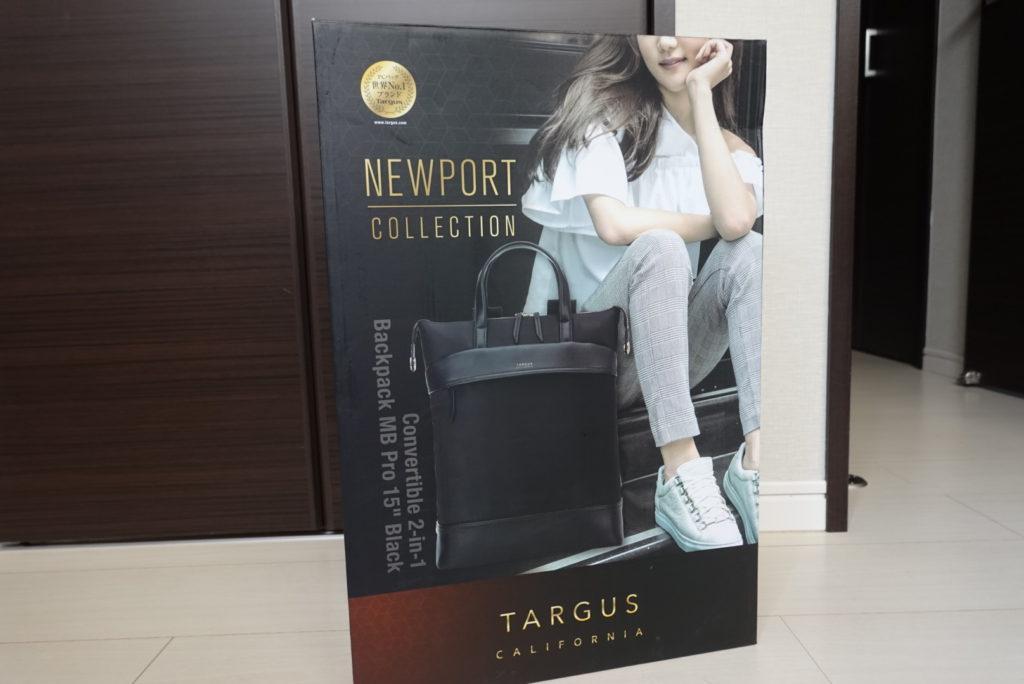 コストコで買った女性向けパソコンバッグ NEWPORTCOLLECTION TARGUSの箱