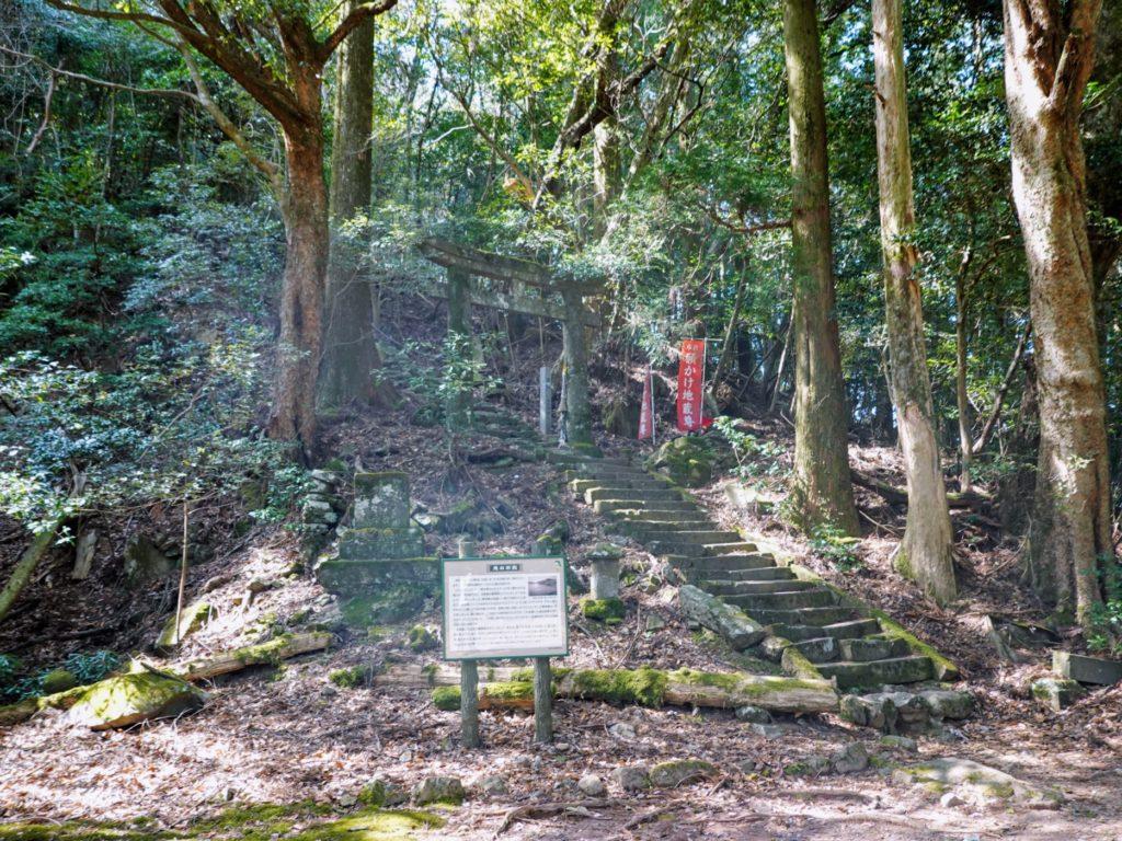 求菩提山国魂神社中宮から上宮へ続く道