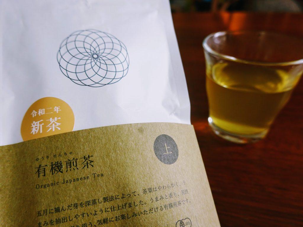 うきはの山茶(新茶)