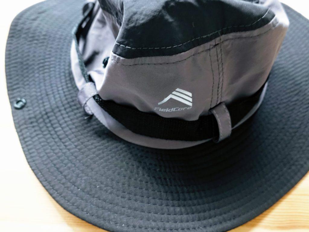 初心者40代低山登山・ワークマンプラス フィールドコアの帽子