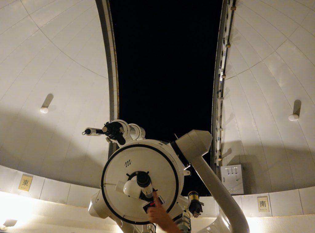 国東半島 梅園の里 天文館 天文台