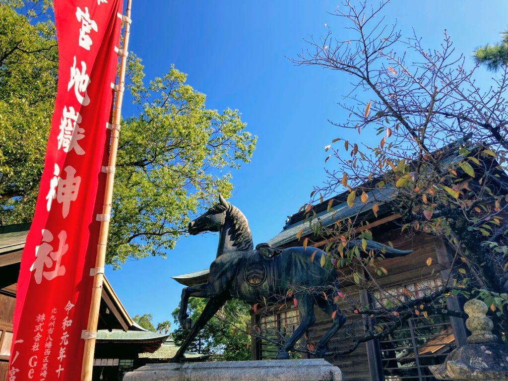 宮地嶽神社の馬の銅像