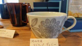 八幡西区でおしゃれなギフト用の雑貨・焼き菓子におすすめ「つばめレターズ」さんのカップ