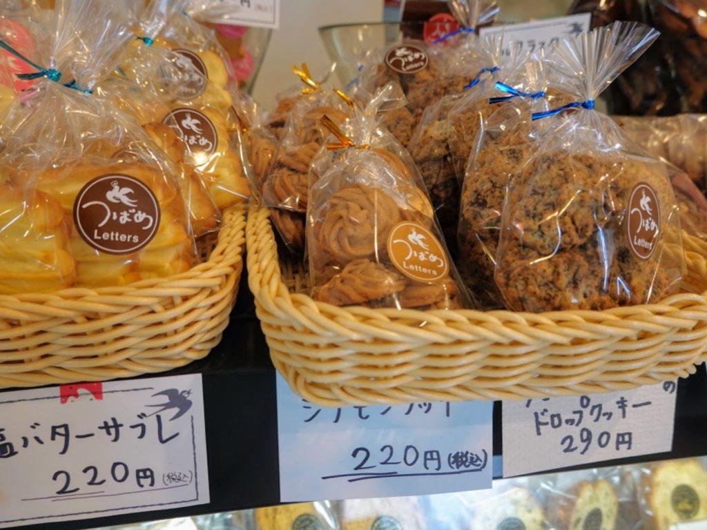 八幡西区でおしゃれなギフト用の雑貨・焼き菓子におすすめ「つばめレターズ」さんの焼き菓子