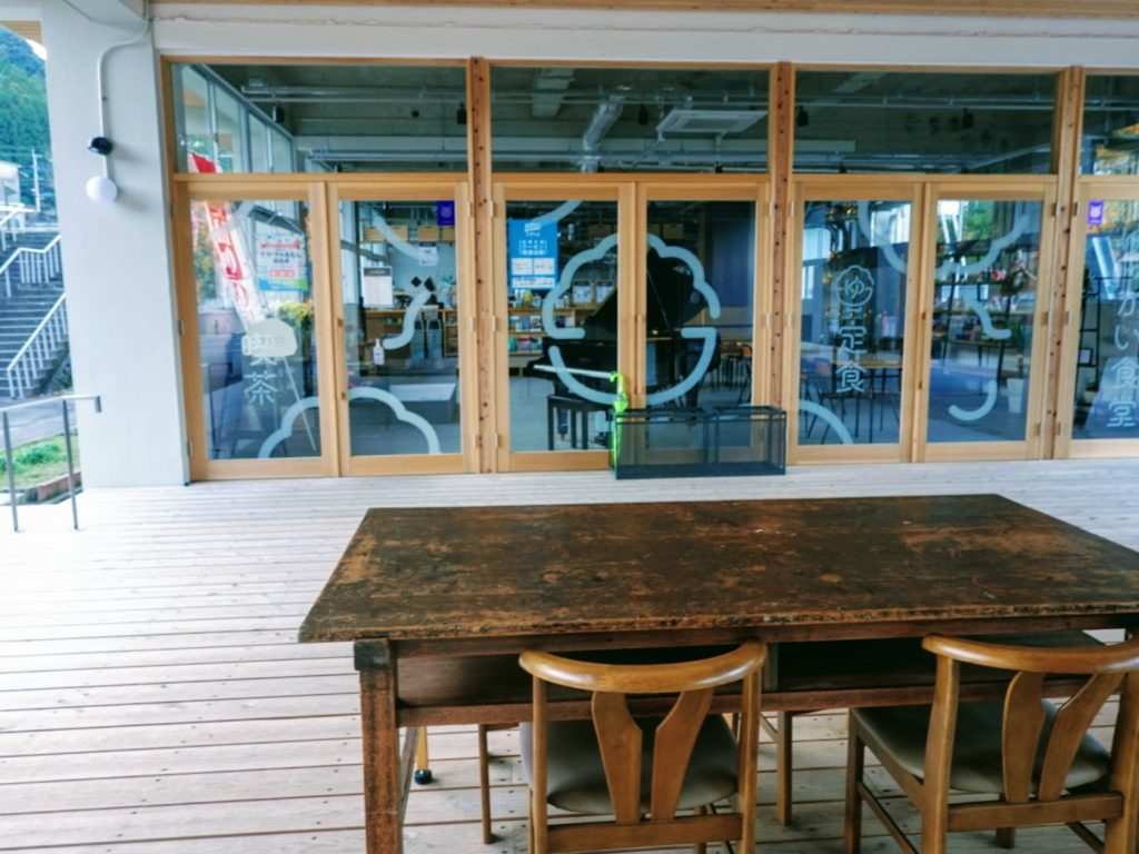 古湯温泉内のカフェ