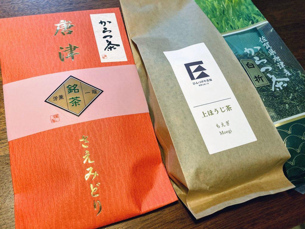 佐賀県唐津市のお茶屋さん「びんつけや茶舗」で買ったからつ茶