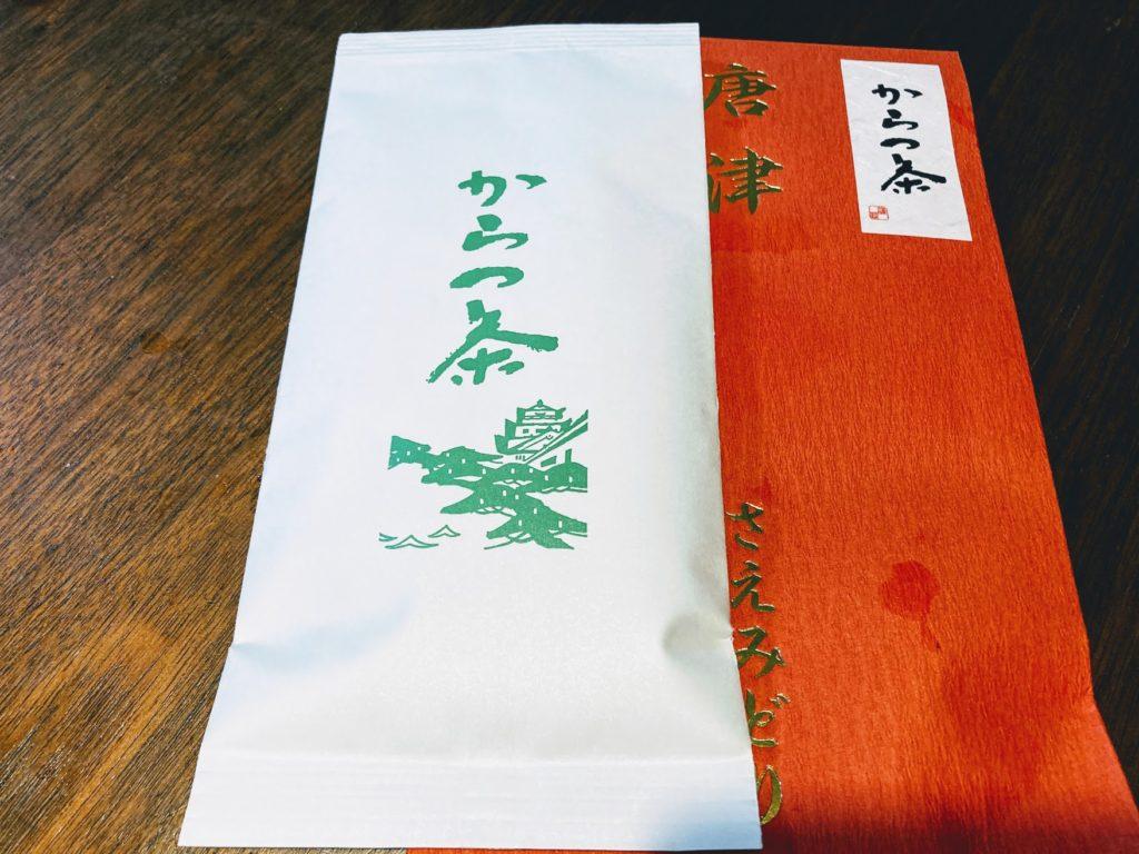 佐賀県唐津市のお茶屋さん「びんつけや茶舗」で買ったからつ茶「さえみどり」